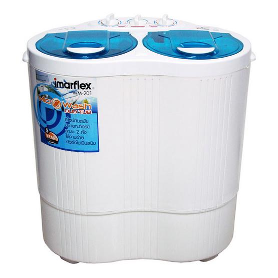 Imarflex เครื่องซักผ้ามินิ 2 กิโลกรัม รุ่น WM-201