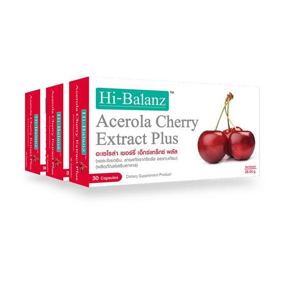 Hi-Balanz แพ็ค 3 Acerola Cherry Extract Plus (อะโซโรลาเชอร์รี่) บรรจุกล่องละ 30 แคปซูล