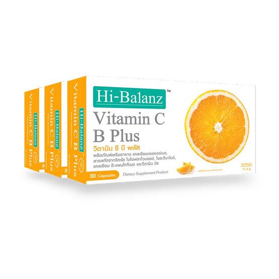 Hi-Balanz แพ็ค 3 Vitamin C B Plus (วิตามิน ซี บี พลัส) บรรจุกล่องละ 30 แคปซูล