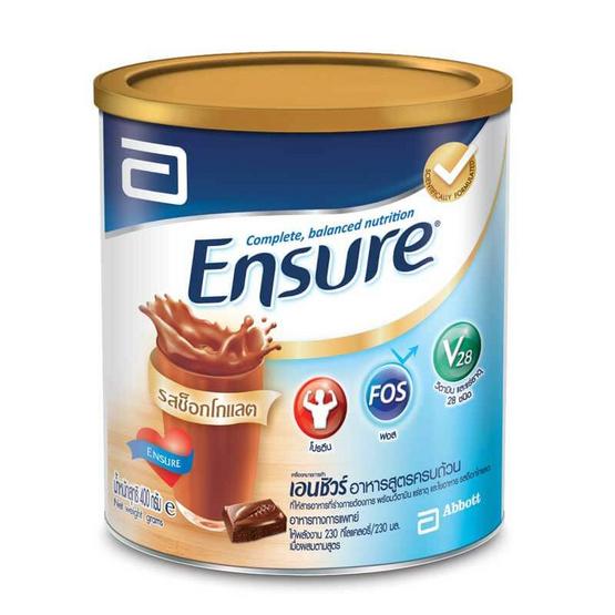 เอนชัวร์ อาหารสูตรครบถ้วน กลิ่นช็อกโกแลต 400 กรัม