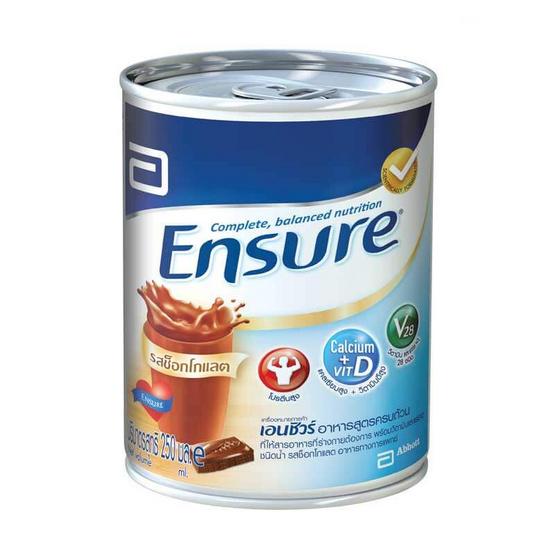 Ensure เอนชัวร์ อาหารสูตรครบถ้วนชนิดน้ำ กลิ่นช็อกโกแลต 250 มล.
