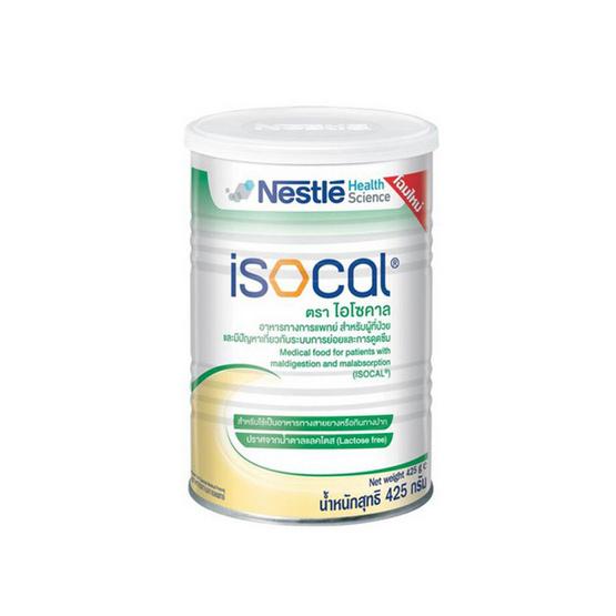 ไอโซคาล อาหารทางการแพทย์ 425 กรัม