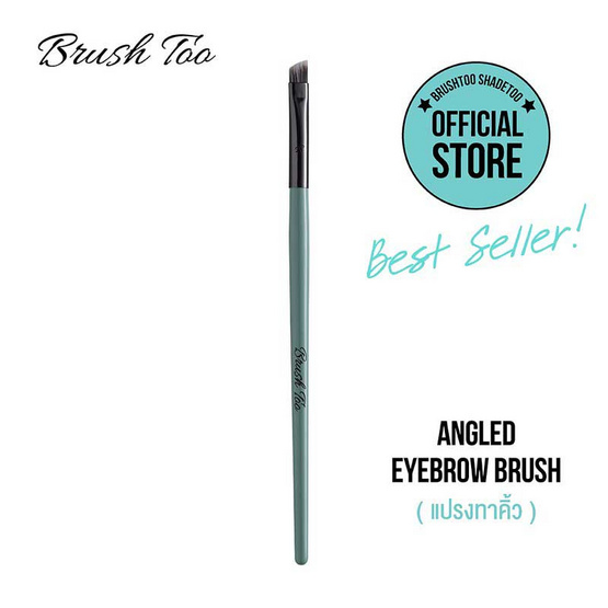 BrushToo Angled Eyebrow Brush