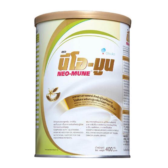 neo-mune อาหารทางการแพทย์ 400 g
