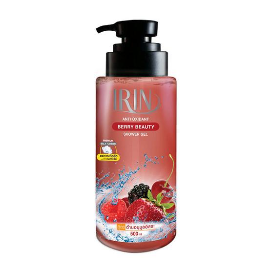IRIN เจลอาบน้ำดอกเกลือเบอร์รี่คอลลาเจน 500 มล. (1แถม1)