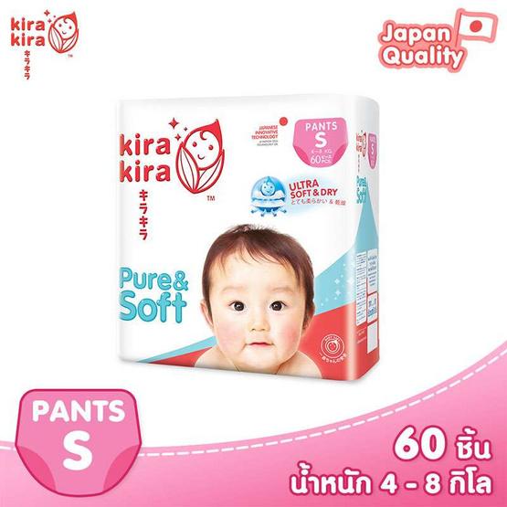 กางเกงผ้าอ้อมสำเร็จรูป คิระ คิระ เพียวร์แอนด์ซอฟต์ ไซส์ S 60 ชิ้น