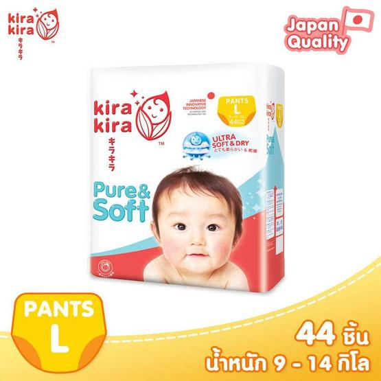 กางเกงผ้าอ้อมสำเร็จรูป คิระ คิระ เพียวร์แอนด์ซอฟต์ ไซส์ L 44 ชิ้น