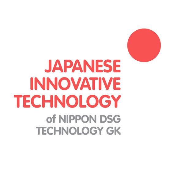 กางเกงผ้าอ้อม คิระ คิระ เพียวร์แอนด์ซอฟต์ ไซส์ S 3 แพ็ค 180 ชิ้น (แพ็คละ 60 ชิ้น) ขายยกลัง
