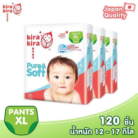 กางเกงผ้าอ้อม คิระ คิระ เพียวร์แอนด์ซอฟต์ ไซส์ XL 3 แพ็ค 120 ชิ้น (แพ็คละ 40 ชิ้น) ขายยกลัง