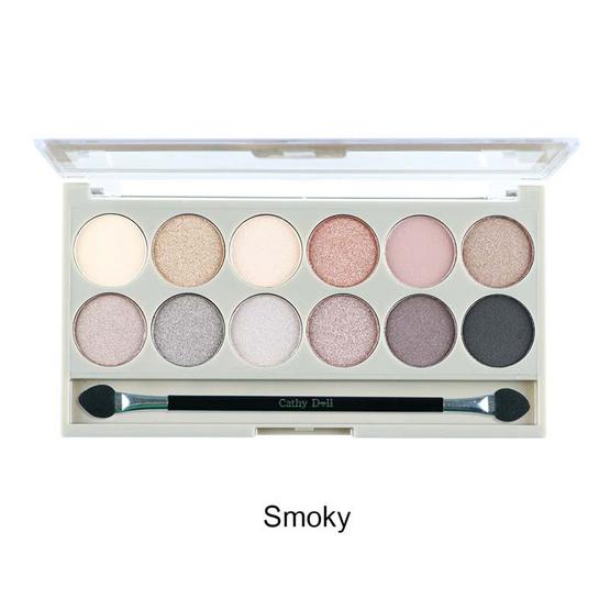 Karmart Cathy Doll Nude Me Eyeshadow 12Colors #02 Smoky