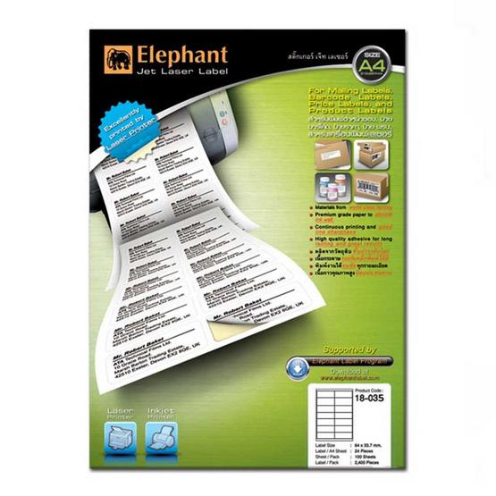 Elephant ตราช้างป้ายสติกเกอร์ 18-035 ขนาด 85x40 มม. (100 แผ่น)