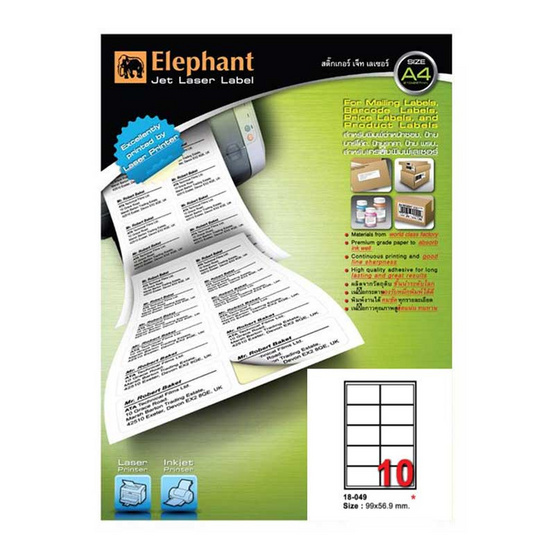 Elephant ตราช้างป้ายสติกเกอร์ 18-049 ขนาด 99x56.9 มม. (100 แผ่น)