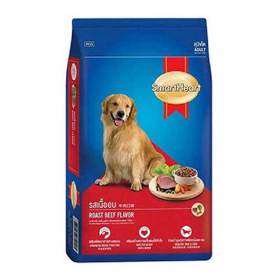 สมาร์ฮาร์ท อาหารสุนัขโต เนื้ออบ 10kg