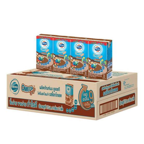โฟร์โมสต์ นมUHT โอเมก้า3 รสช็อกโกแลต 110 มิลลิลิตร (ขายยกลัง 48 กล่อง)