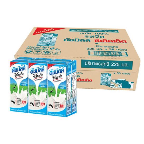 ดัชมิลล์ ซีเล็คเต็ด รสจืด 225 มล. (ยกลัง 36 กล่อง)