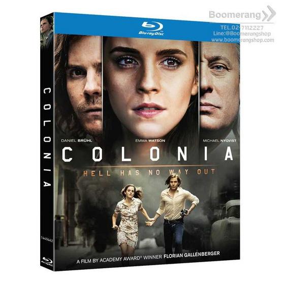 Blu ray โคโลเนีย หนีตาย