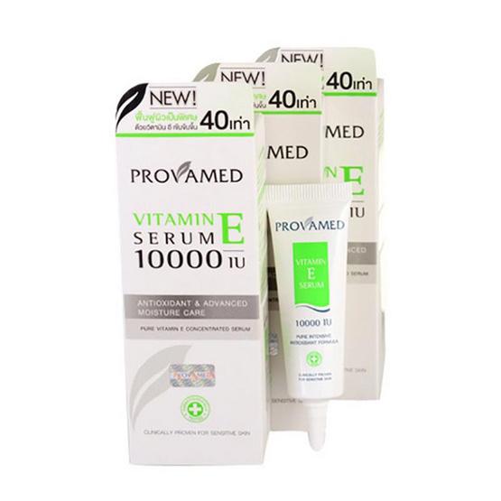 Provamed โปรวาเมด วิตามินอี เซรั่ม 10000 IU 8 มล. (1กล่อง/3ชิ้น)