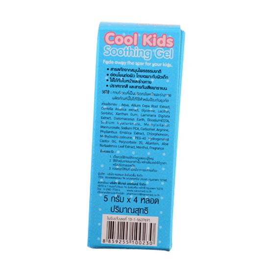 Cool Kids คูลคิดส์ ซูทติ้ง เจล 5 กรัม (4 หลอด/กล่อง)