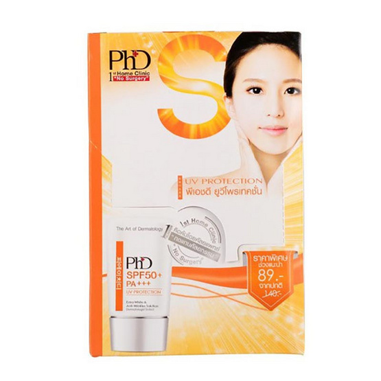 PhD พีเอชดี ยูวี โพรเทคชัน SPF 50 PA+++ 7 ml. (1กล่อง/4ชิ้น)