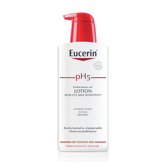 Eucerin PH5 Body Lotion for Normal Dry Skin 400ml.