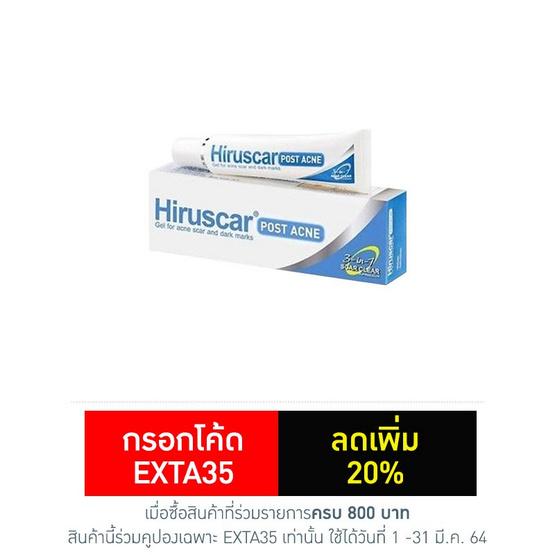 Hiruscar Postacne 5 g
