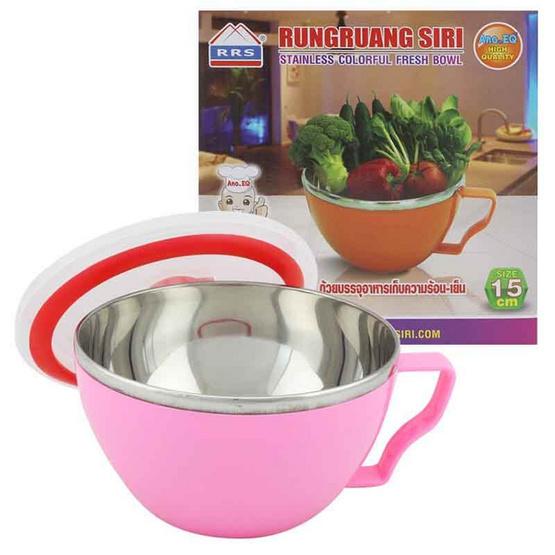 RRS ถ้วยบรรจุอาหารเก็บความร้อน-เย็น พร้อมฝา มีหูจับ ขนาด 15 CM.