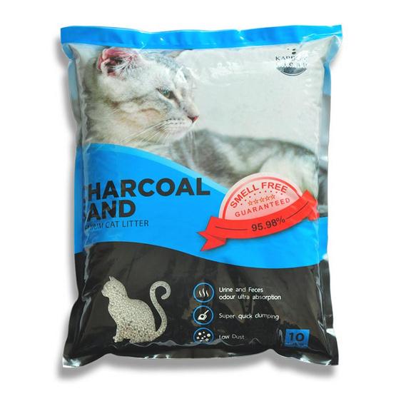 Charcoal Sand Premium สีฟ้า