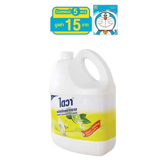 Daiwa น้ำยาล้างจาน สูตรเข้มข้น สีเหลือง 3800 มล.
