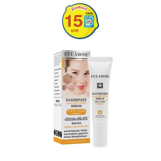 Evearose Illuminate Plus Lifting Serum 7g