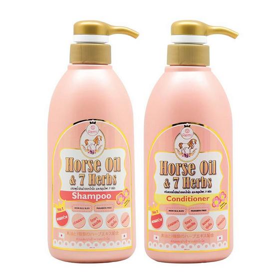 Remi Horse oil Shampoo 400 ml. + Conditioner 400 ml.