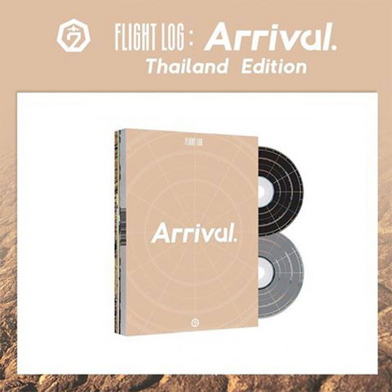 Box set CD + DVD GOT7 - FLIGHT LOG ARRIVAL THAILAND EDITION