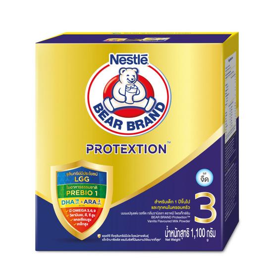 นมผงตราหมีโพรเท็กซ์ชัน สูตร3 รสจืด 1100 กรัม