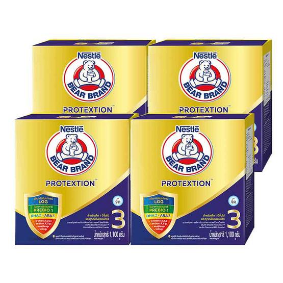 นมผงตราหมีเอ็กซ์เปิร์ท 1+3 จืด 1,100 กรัม