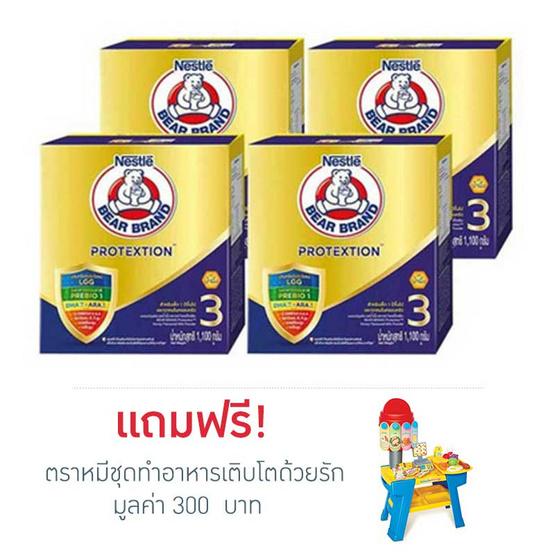 นมผงตราหมีเอ็กซ์เปิร์ท 1+3 น้ำผึ้ง 1,100 กรัม