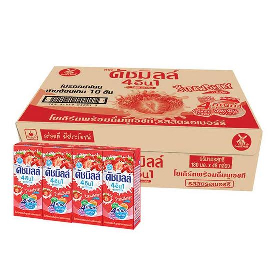 ดัชมิลล์ นมเปรี้ยวUHT รสสตรอเบอร์รี่ 180 มล. (ยกลัง 48 กล่อง)