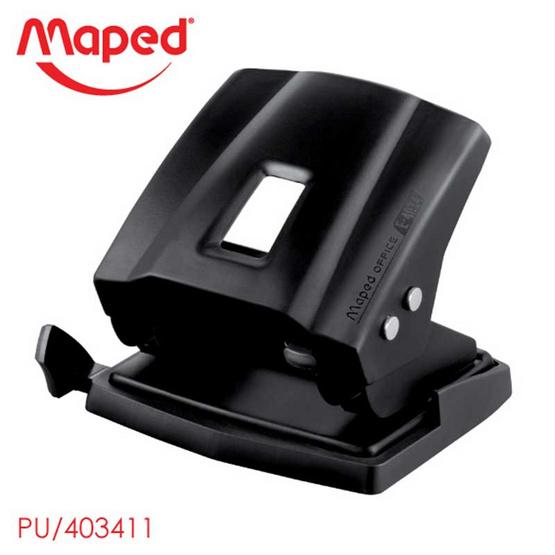 Maped เครื่องเจาะกระดาษ PU/403411