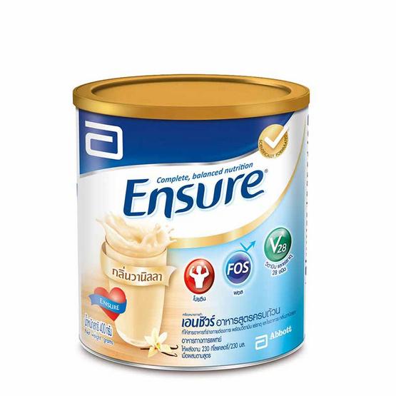 Ensure อาหารสูตรครบถ้วน กลิ่นวานิลลา 400 กรัม