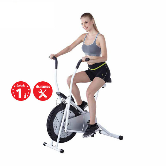 TV Direct Air Bike Plus จักรยานปั่นแบบลมมีเพ้าส์