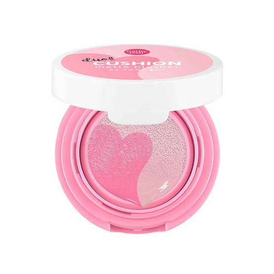 Cathy Doll Duo Cushion Matte Blusher #01 Light Pink