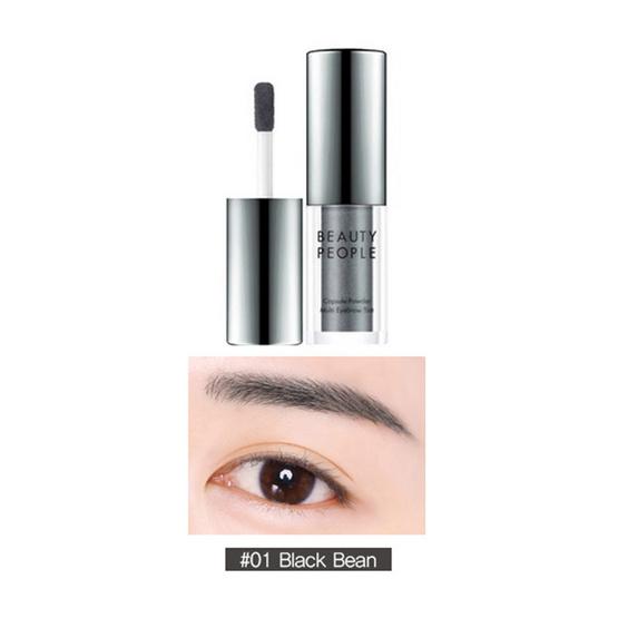 Beauty People Powder Eyebrow Tint #Black Bean