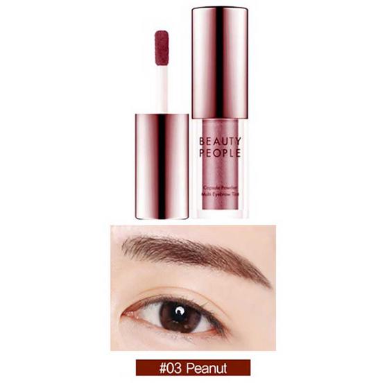 Beauty People Powder Eyebrow Tint #Peanut