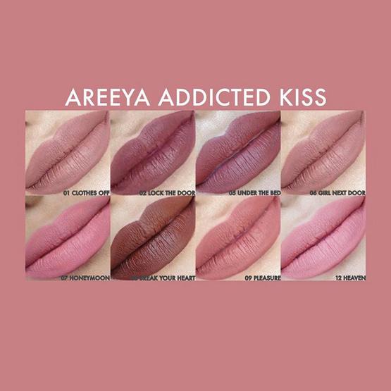 Areeya Addicted Kiss #07 Honeymoon