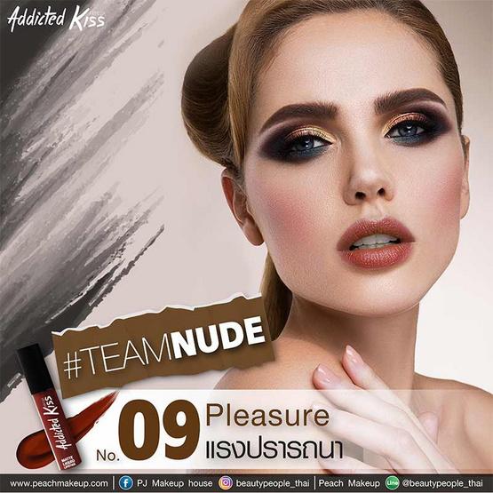 Areeya Addicted Kiss #09 Pleasure