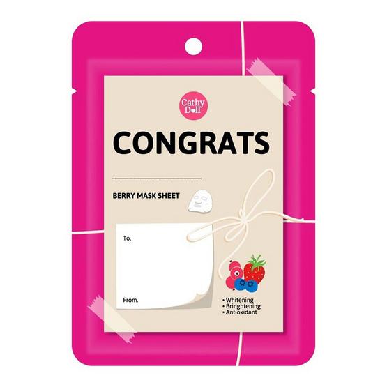 Cathy Doll Congratulation Berry Mask Sheet 25 g.