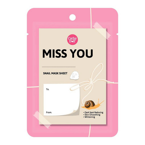Cathy Doll Miss You Snail Mask Sheet 25 g