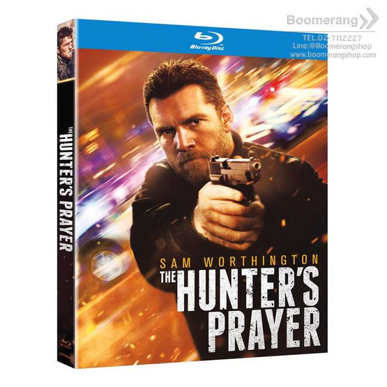 Blu-ray The Hunter Prayer/ ล่าคนระอุ