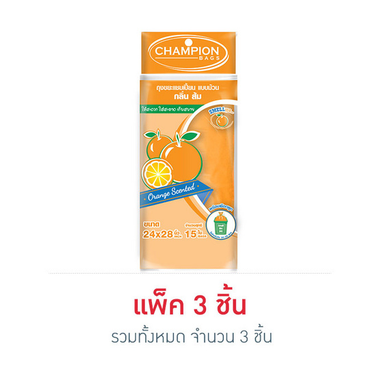 แชมเปี้ยน ถุงขยะแบบม้วน 24x28 นิ้ว กลิ่นส้ม แพ็ค3