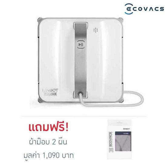 Ecovacs หุ่นยนต์ทำความสะอาดหน้าต่าง รุ่น WINBOT850