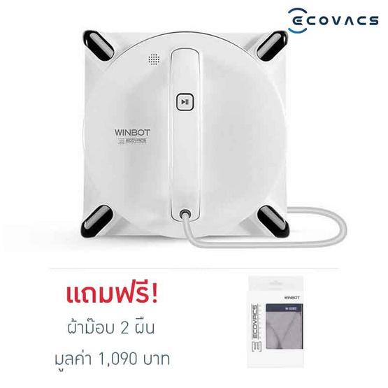 Ecovacs หุ่นยนต์ทำความสะอาดหน้าต่าง รุ่น WINBOT950