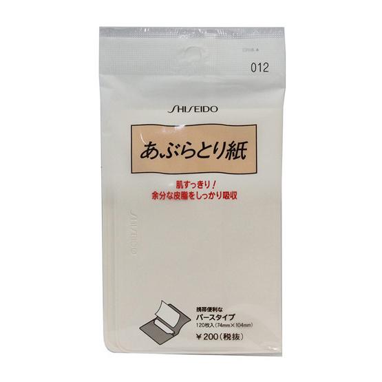 Shiseido กระดาษซับมัน 120 แผ่น